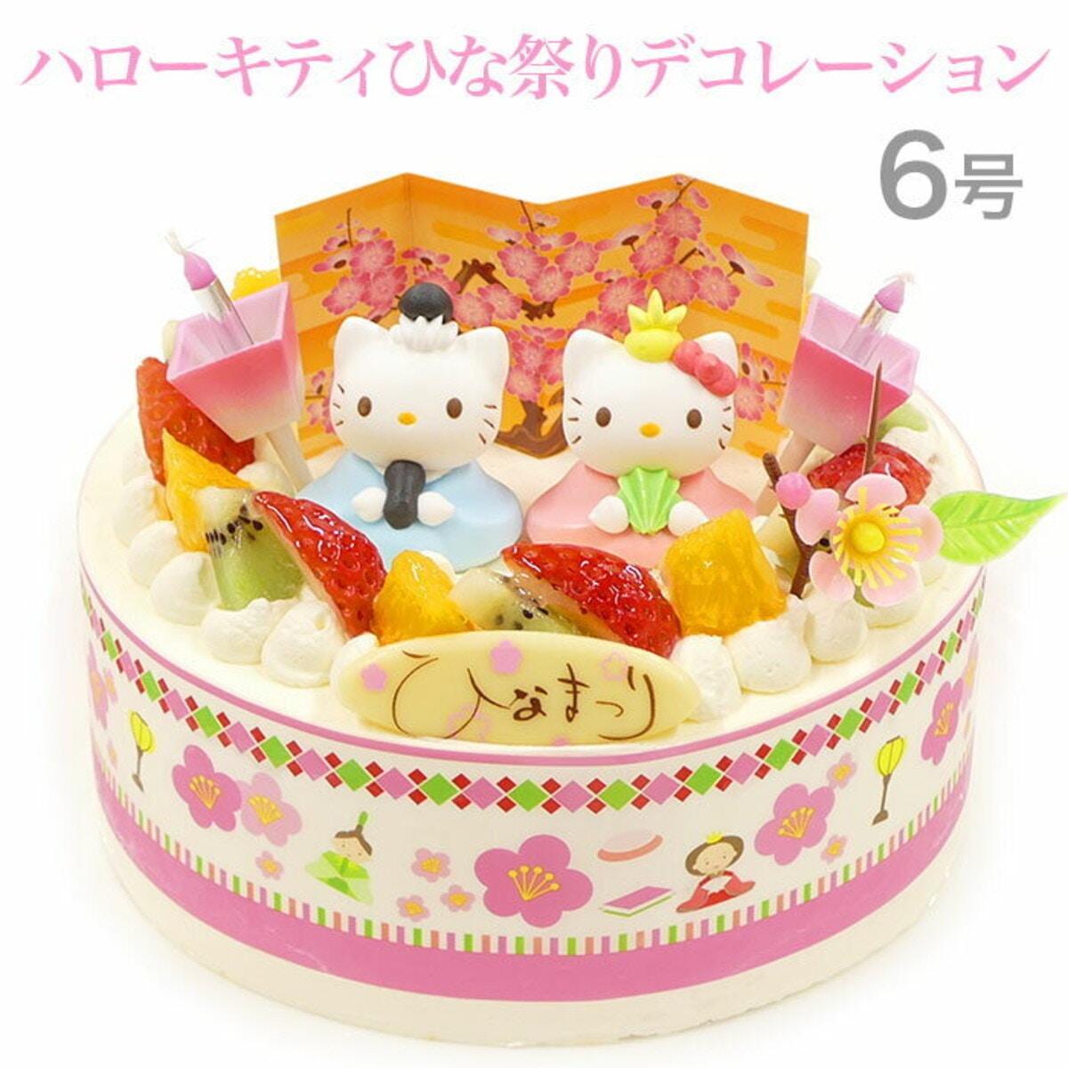 CAKE EXPRESS(加村牛乳店)「ハローキティ ひな祭りデコレーション」ケーキ