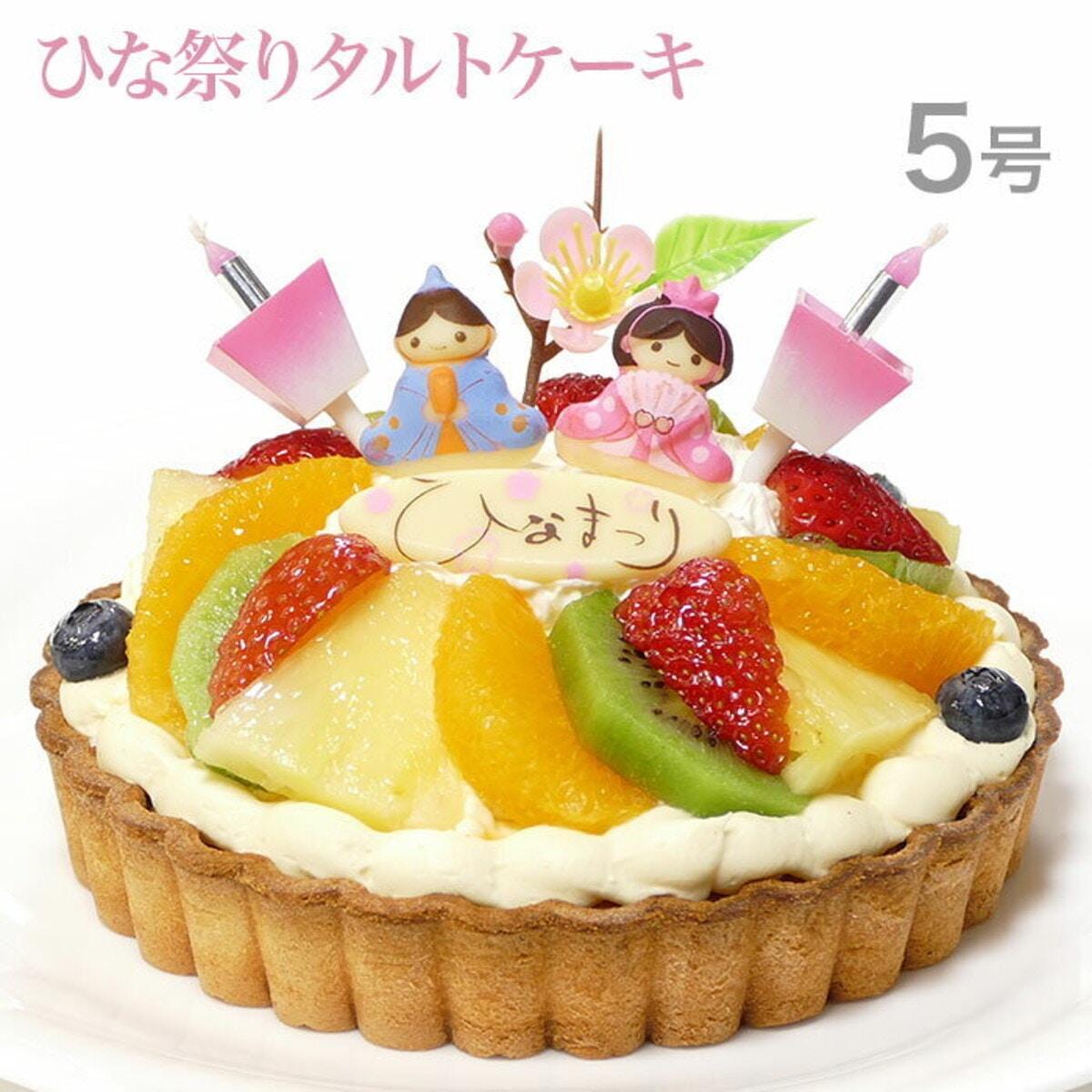 CAKE EXPRESS(加村牛乳店)「ひな祭りケーキ フルーツタルト 5号」