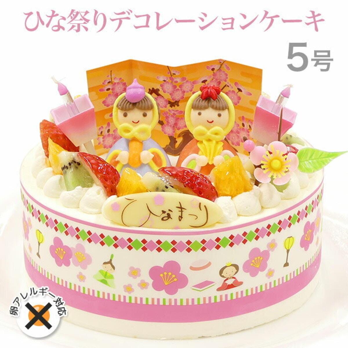CAKE EXPRESS(加村牛乳店)「 卵不使用アレルギー対応ひな祭りデコレーションケーキ5号」