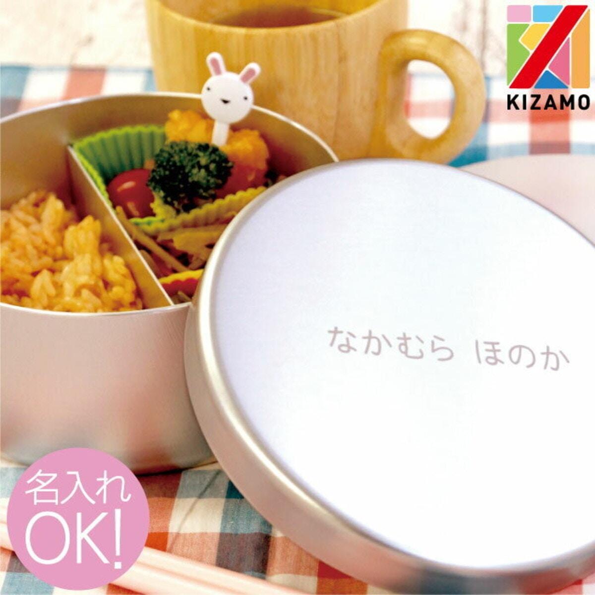 内フタ付 アルミお弁当箱 丸型