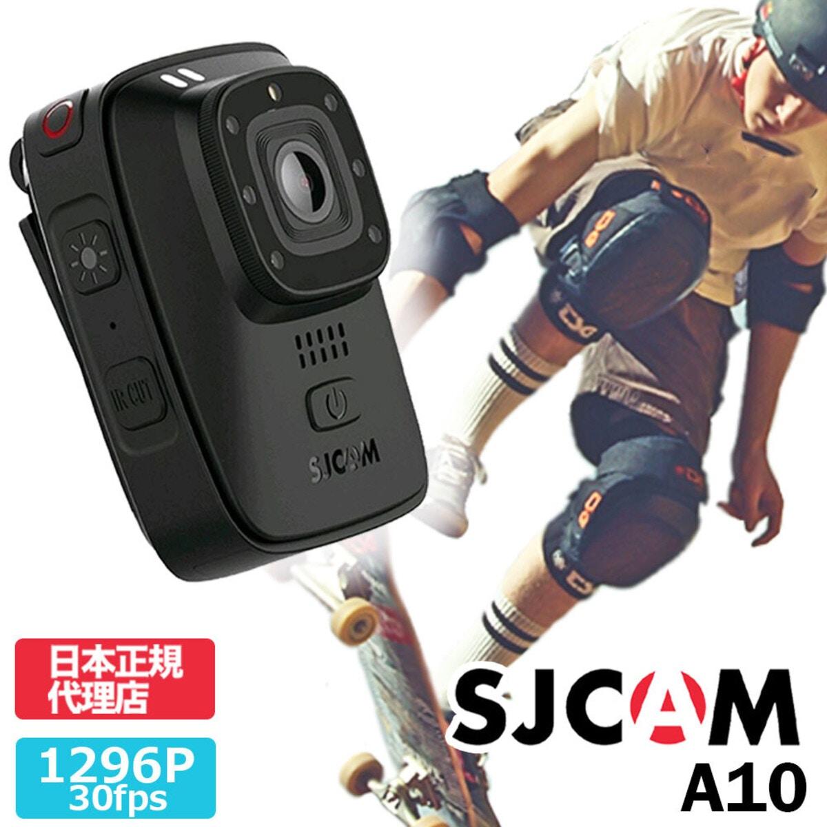 SJCAM Japanウェアラブルカメラ