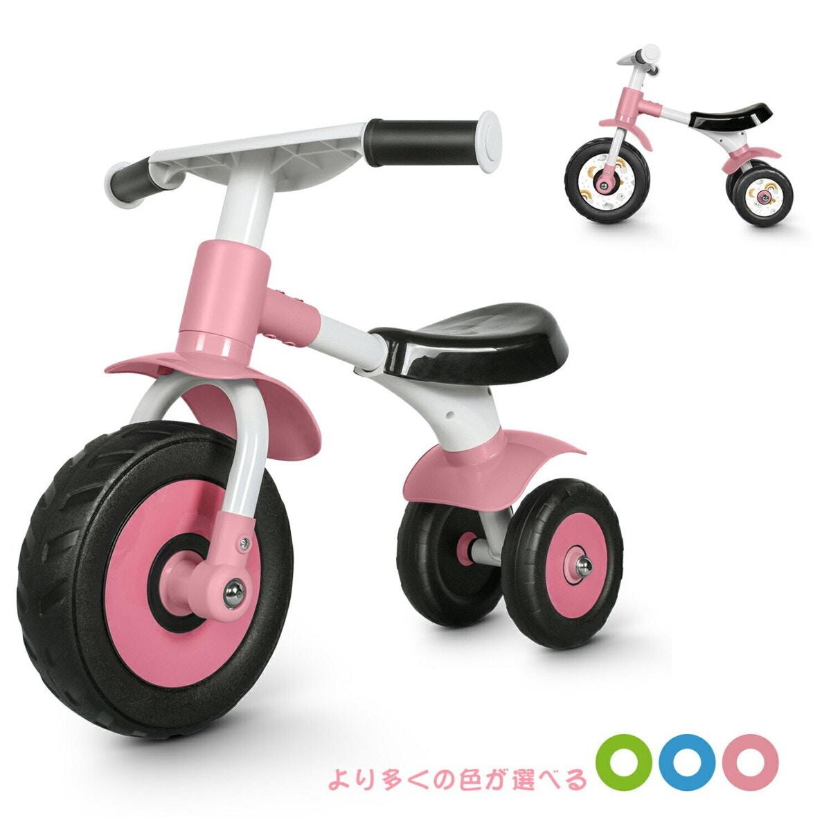 besrey ベビーバランスバイク