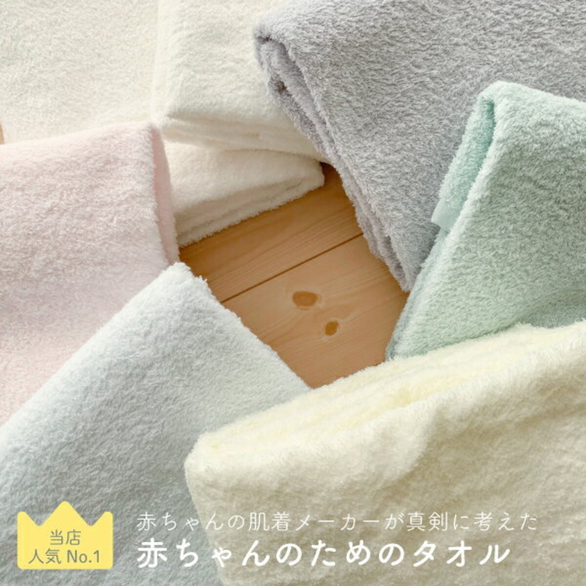 PUPO  正方形バスタオル