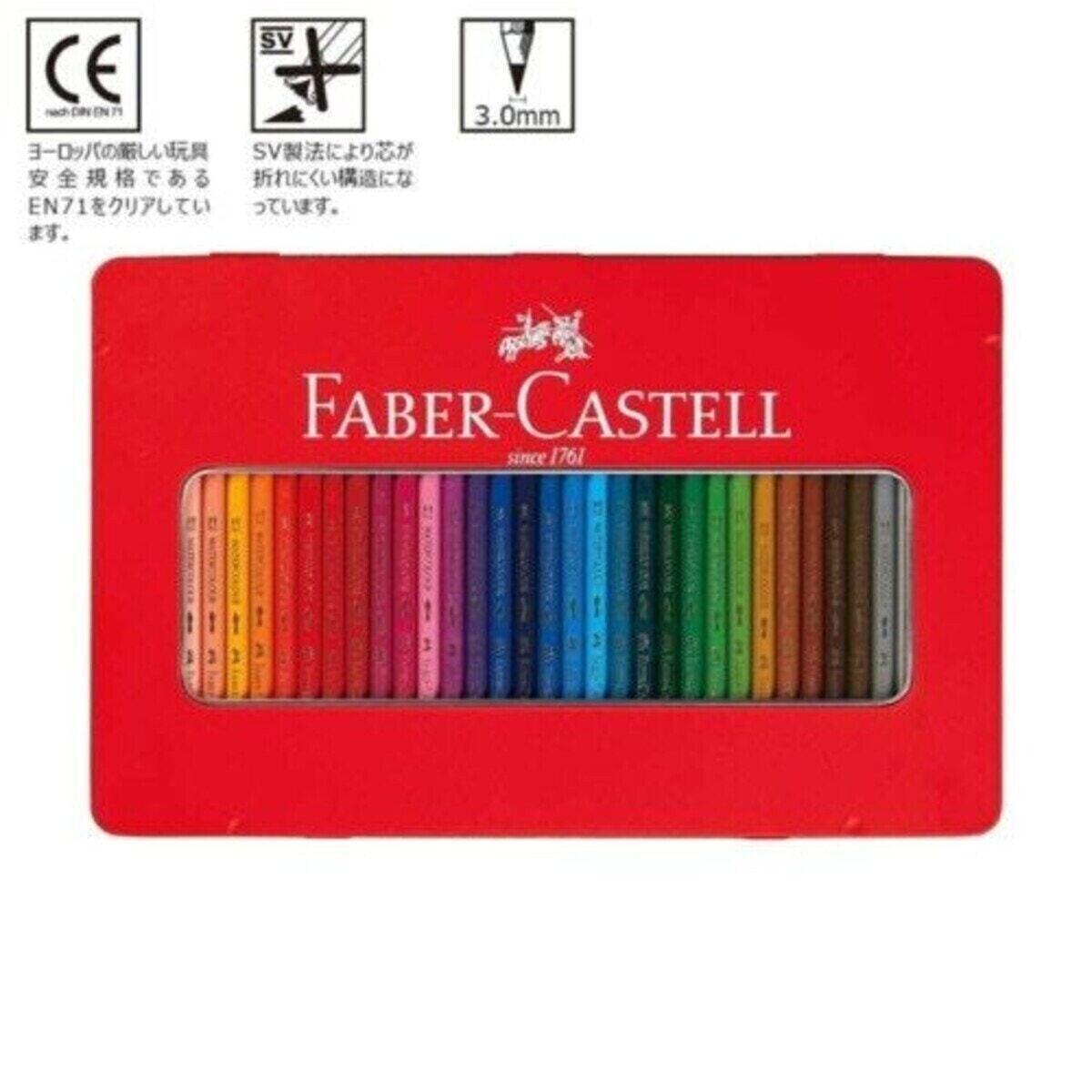 ファーバーカステル 水彩色鉛筆 36色 TFC-WCP