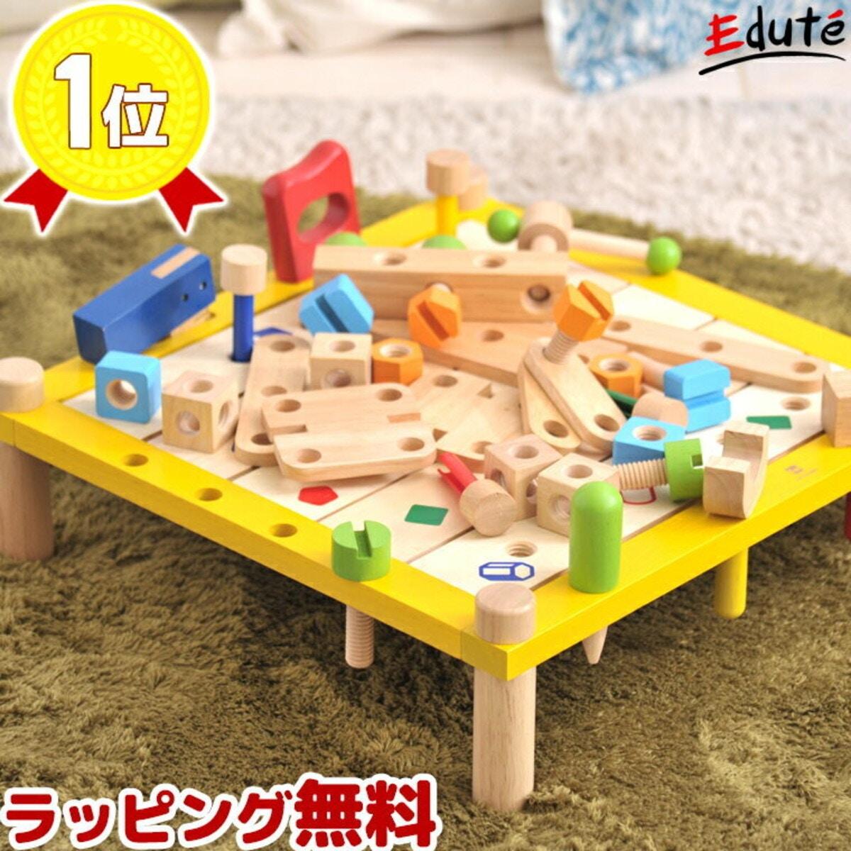 Im TOY(アイムトイ) カーペンターテーブル