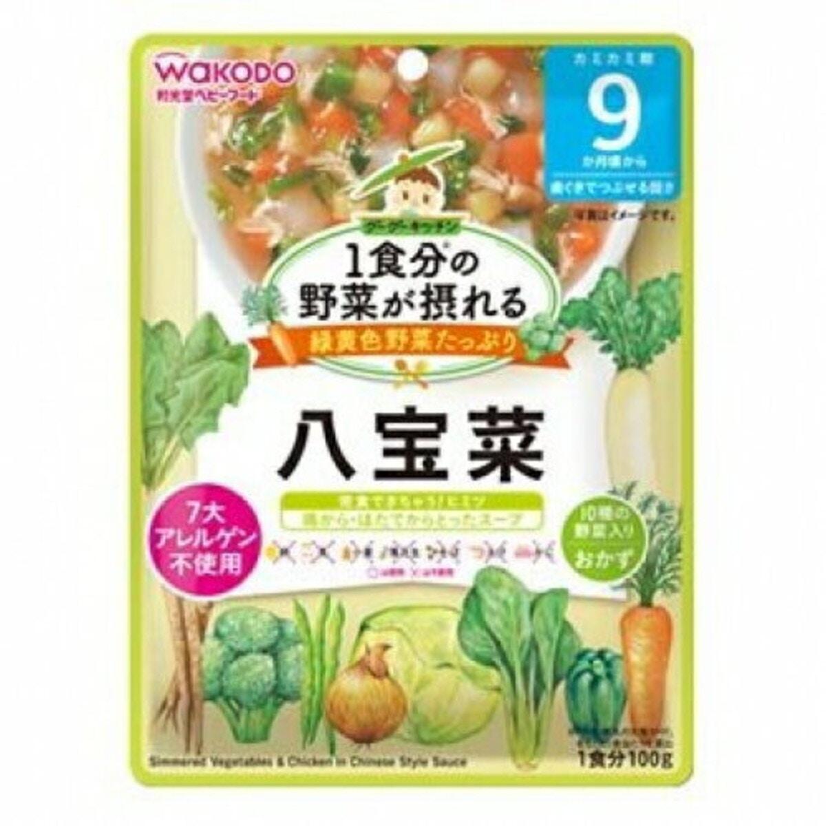 和光堂 1食分の野菜が摂れる「八宝菜」