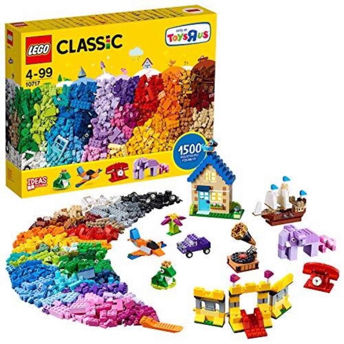 LEGO クラシック 1500ピースセット