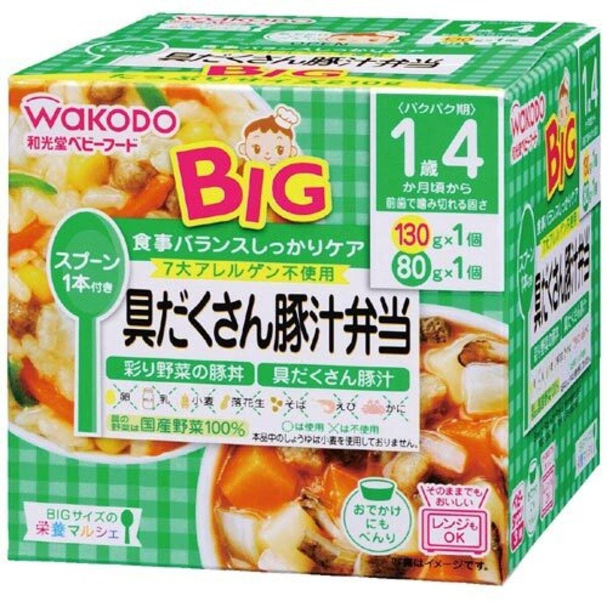 和光堂 BIGサイズの栄養マルシェ「 具だくさん豚汁弁当」彩り野菜の豚丼と具だくさん豚汁