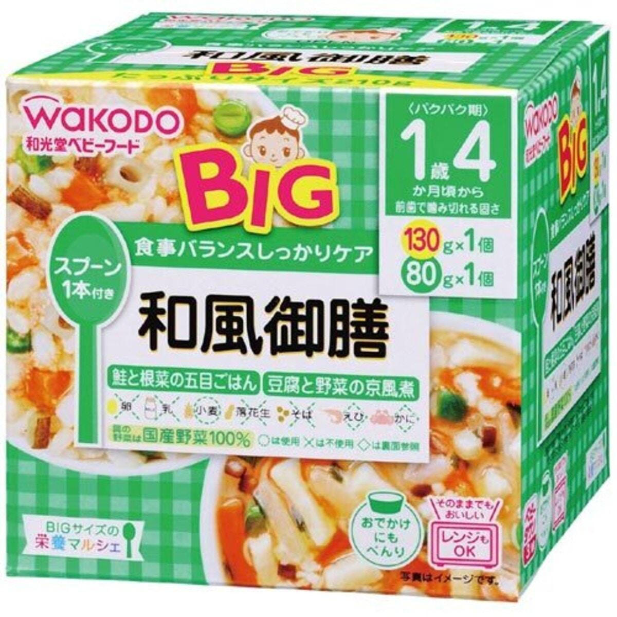 和光堂 BIGサイズの栄養マルシェ「 和風御膳」鮭と根菜の五目ごはんと豆腐と野菜の京風煮