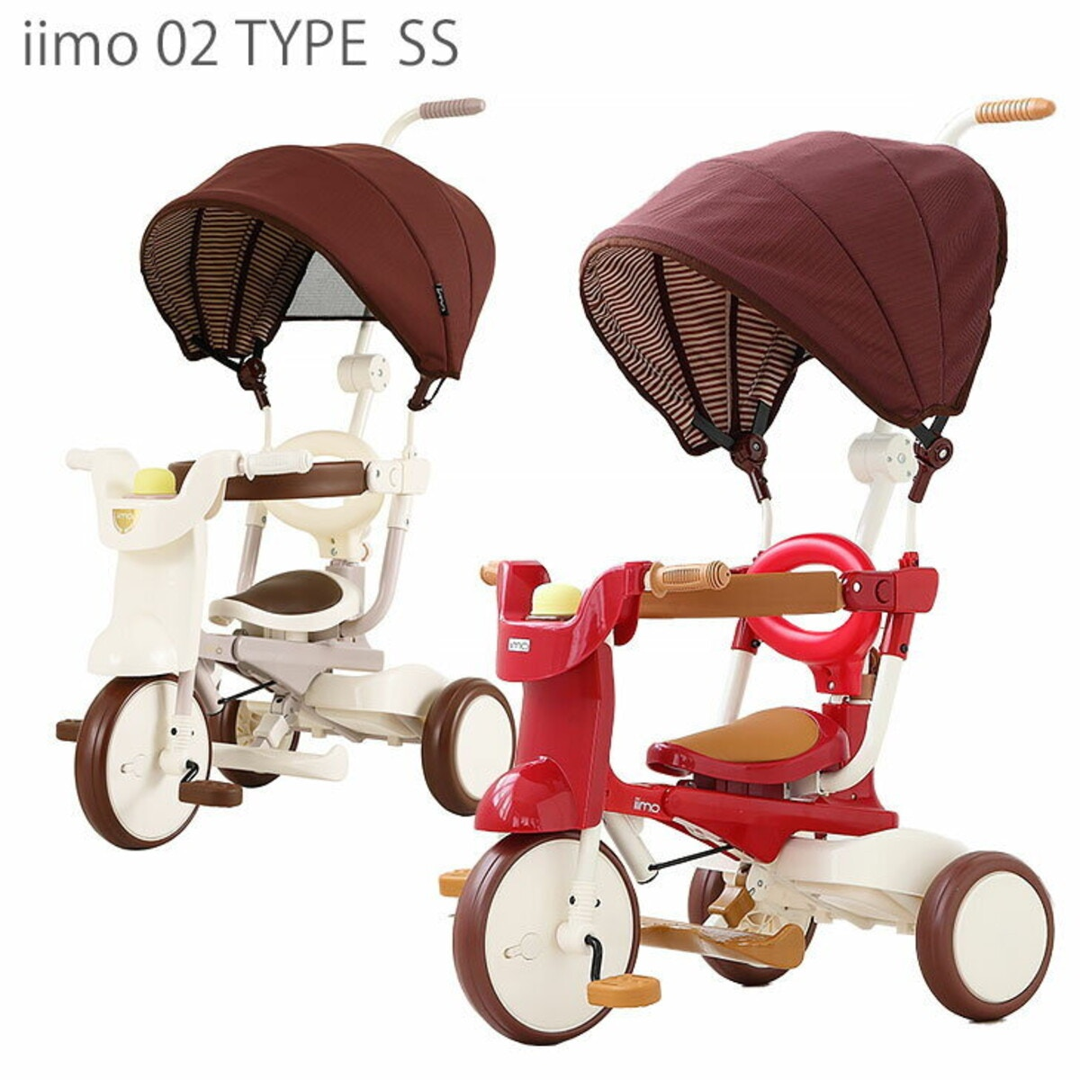 M&M iimo tricycle 02 TYPE SS