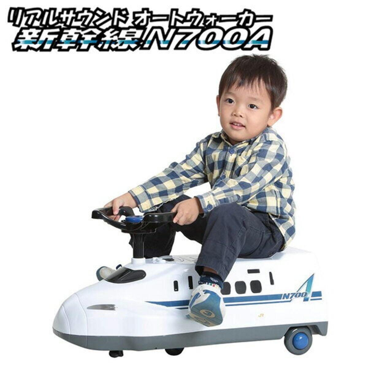 リアルサウンド オートウォーカー 新幹線 N700A