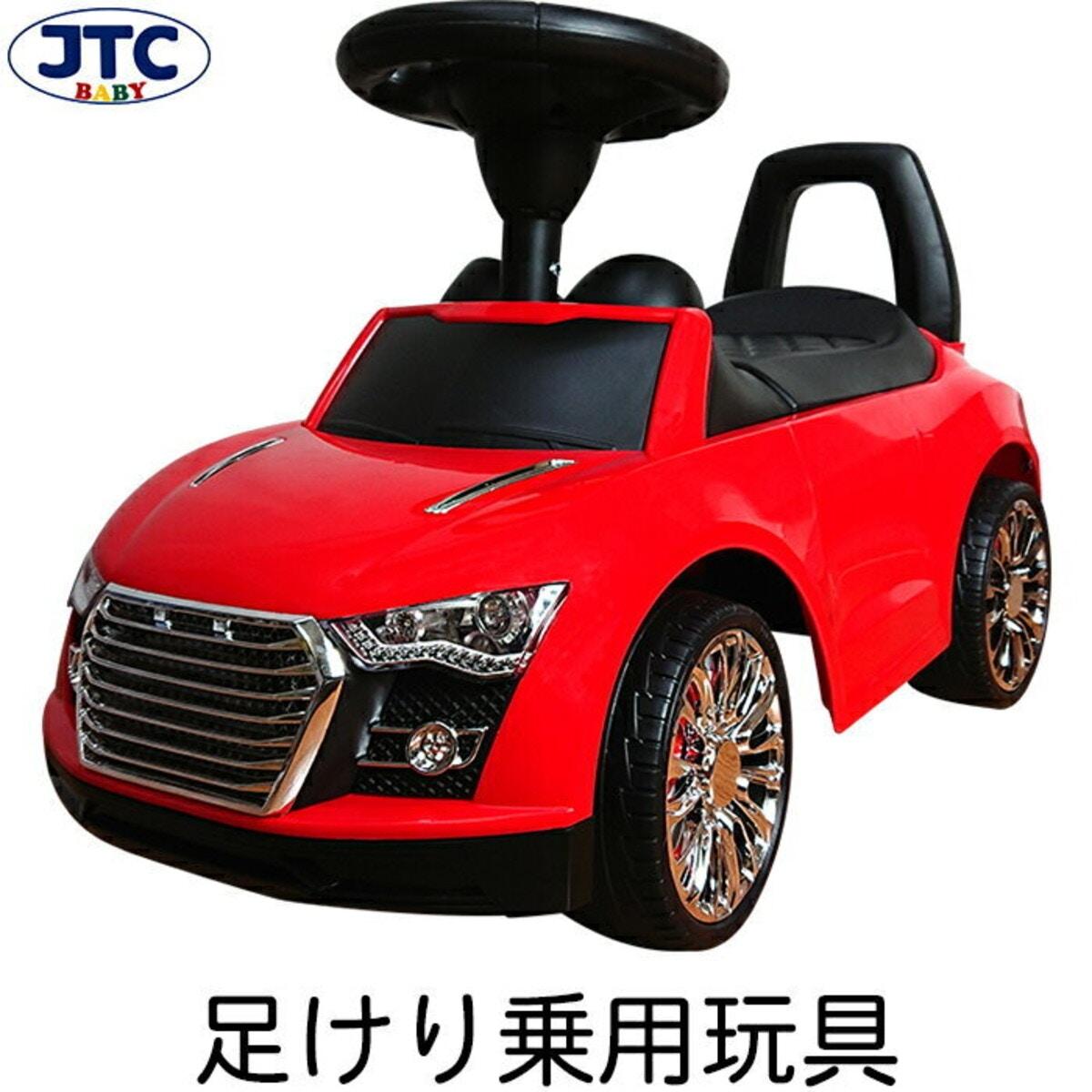 JTC RIDE ON CAR