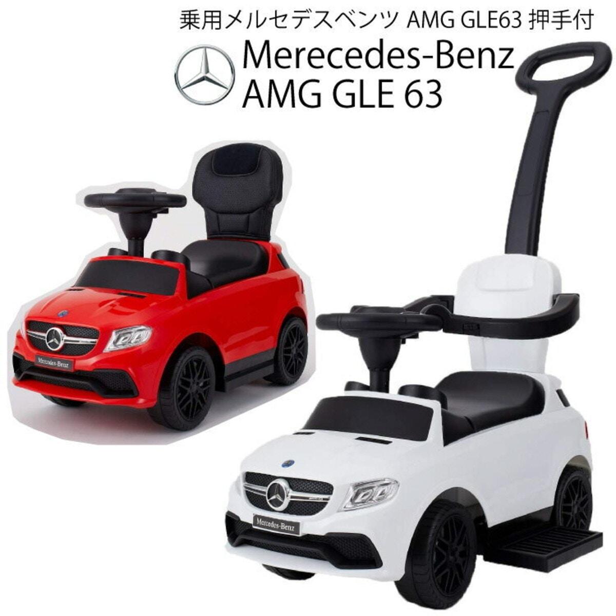 メルセデスベンツAMG GLE63