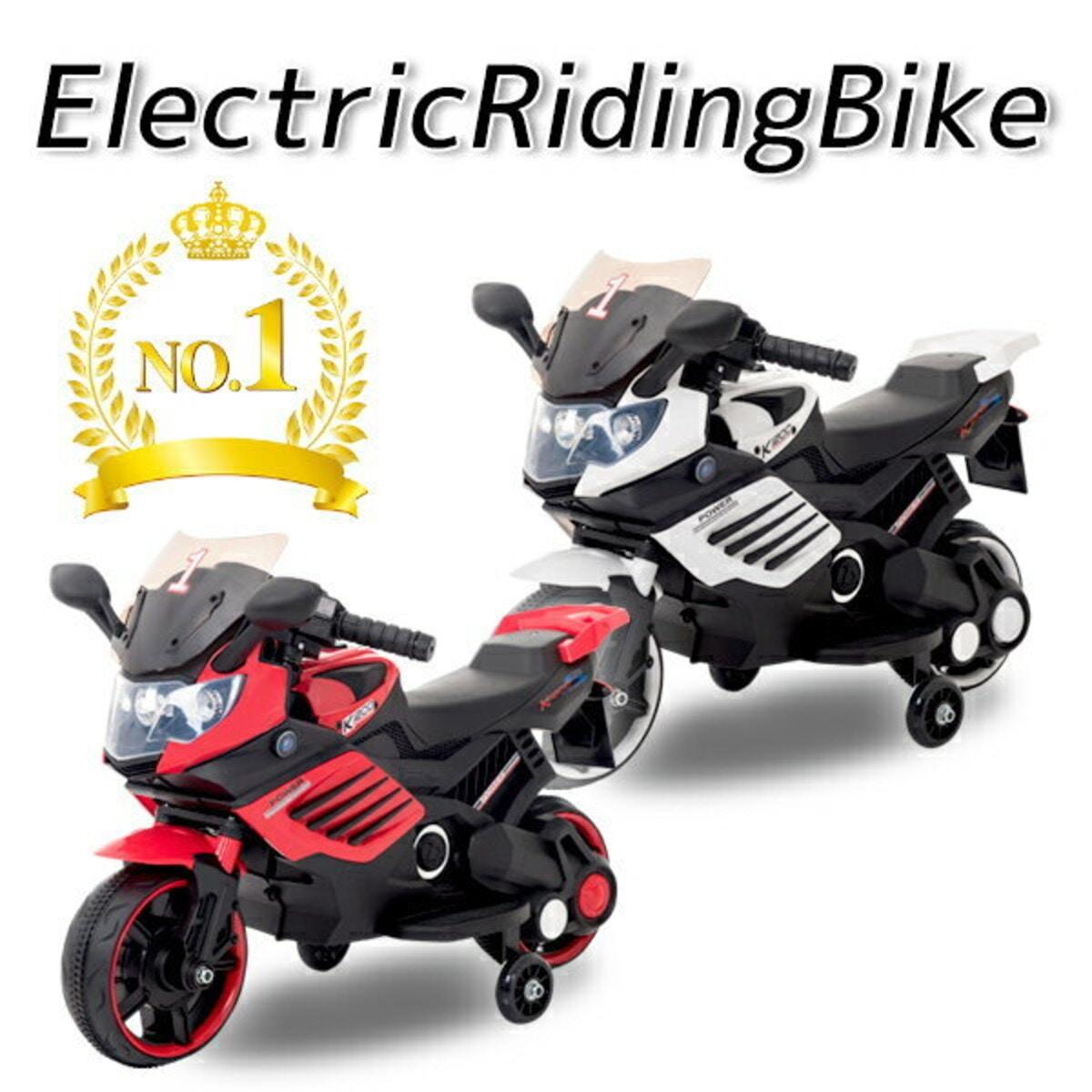 電動乗用バイク