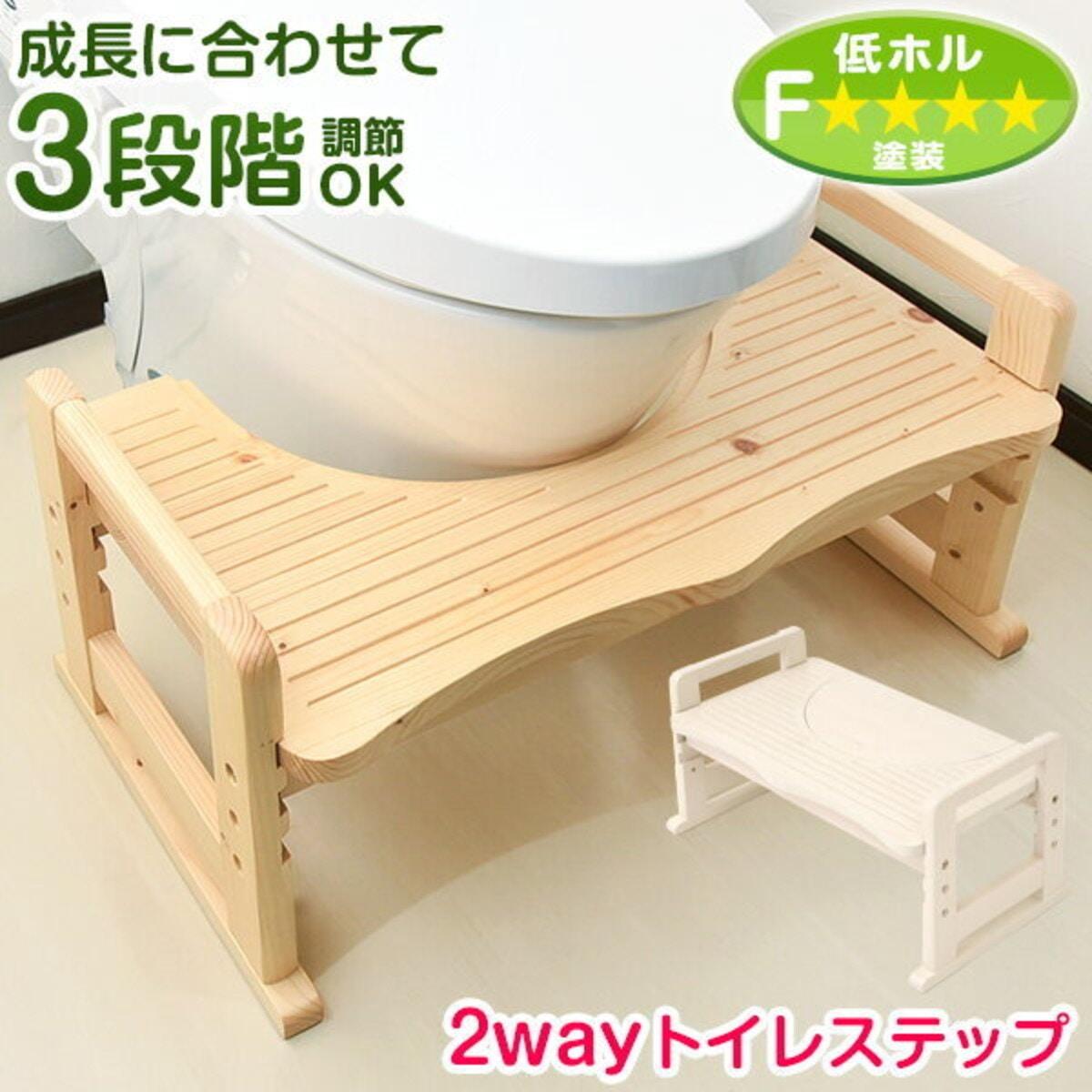 木製 トイレトレーニング ステップ台