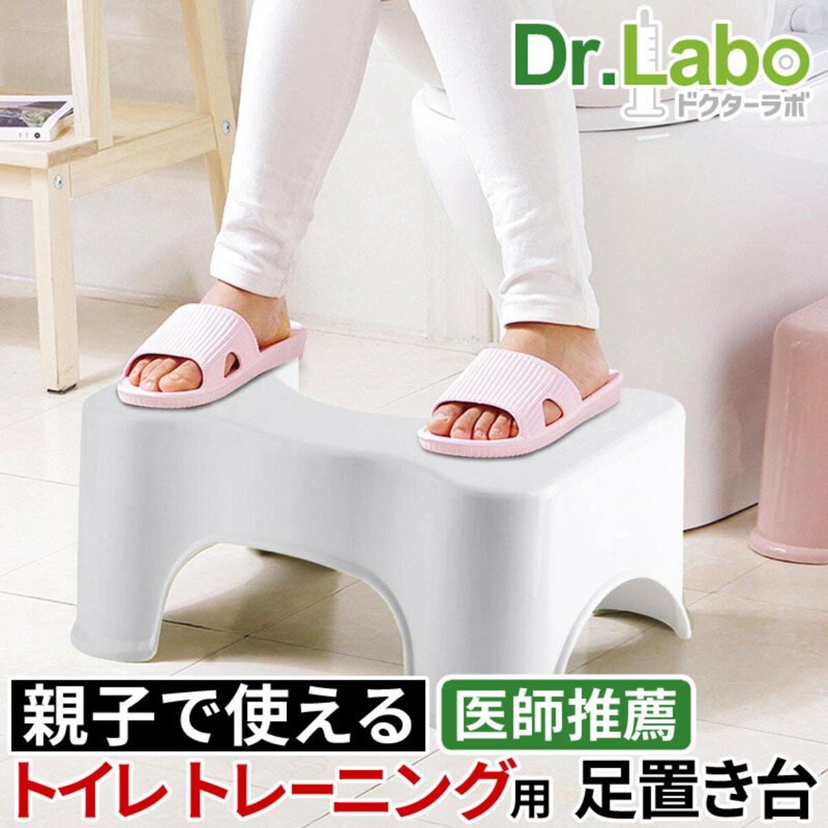 洋式トイレ用足置き台