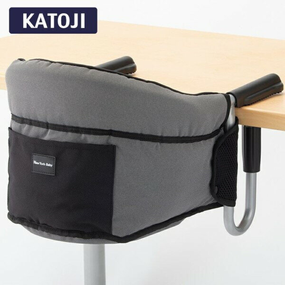 KATOJI テーブルチェア