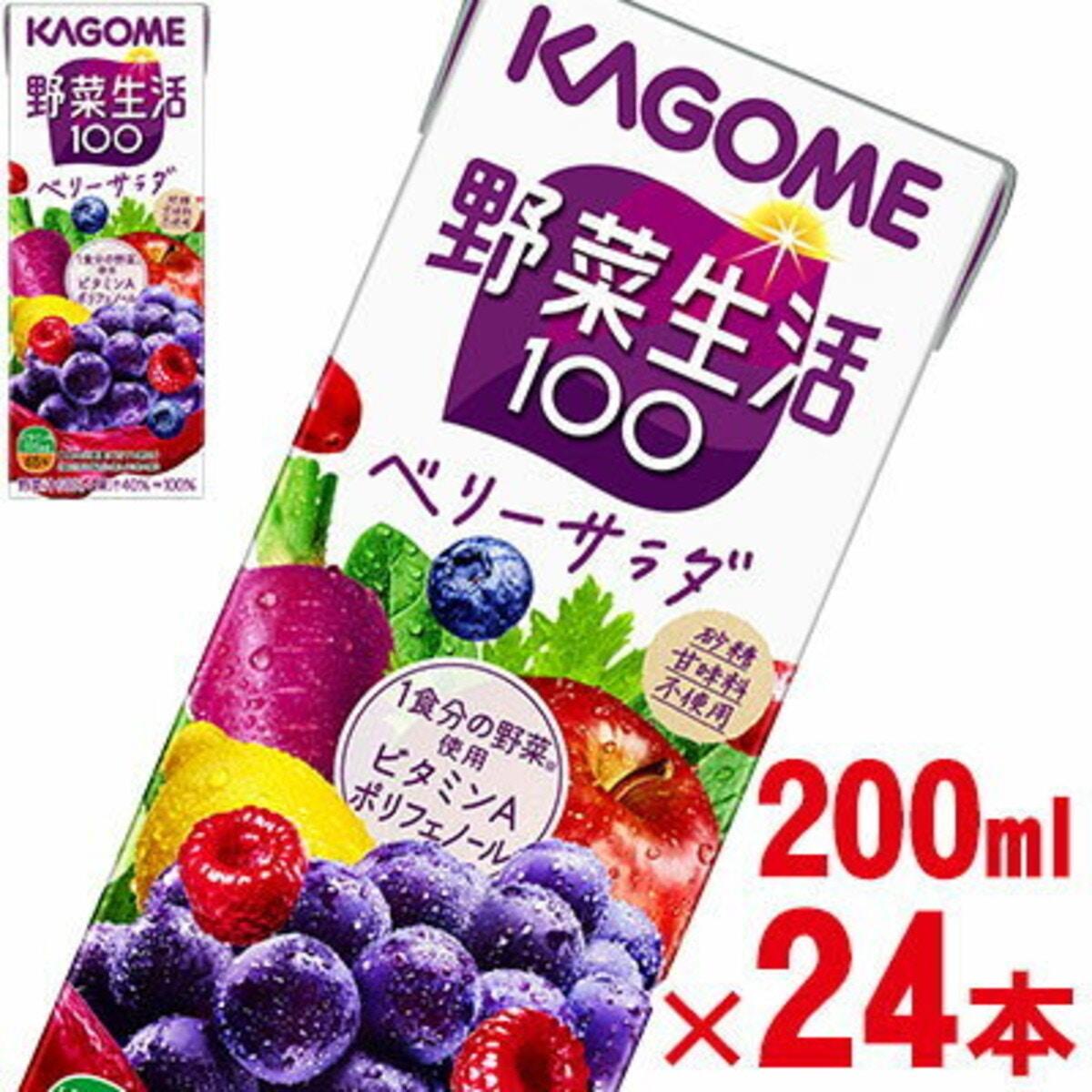 カゴメ 野菜生活100 ベリーサラダ(旧:エナジールーツ) 200ml×24本