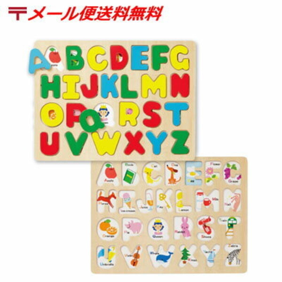 「ABCパズル」