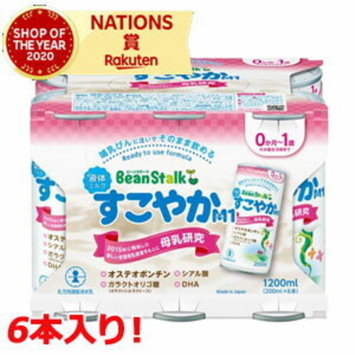 雪印ビーンスターク「液体ミルクすこやかM1」6本セット