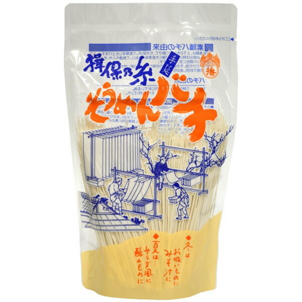 【揖保の糸】手延素麺 揖保乃糸 バチ 200g