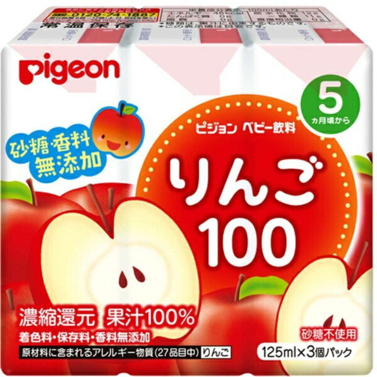 pigeon りんご100 125mlx3