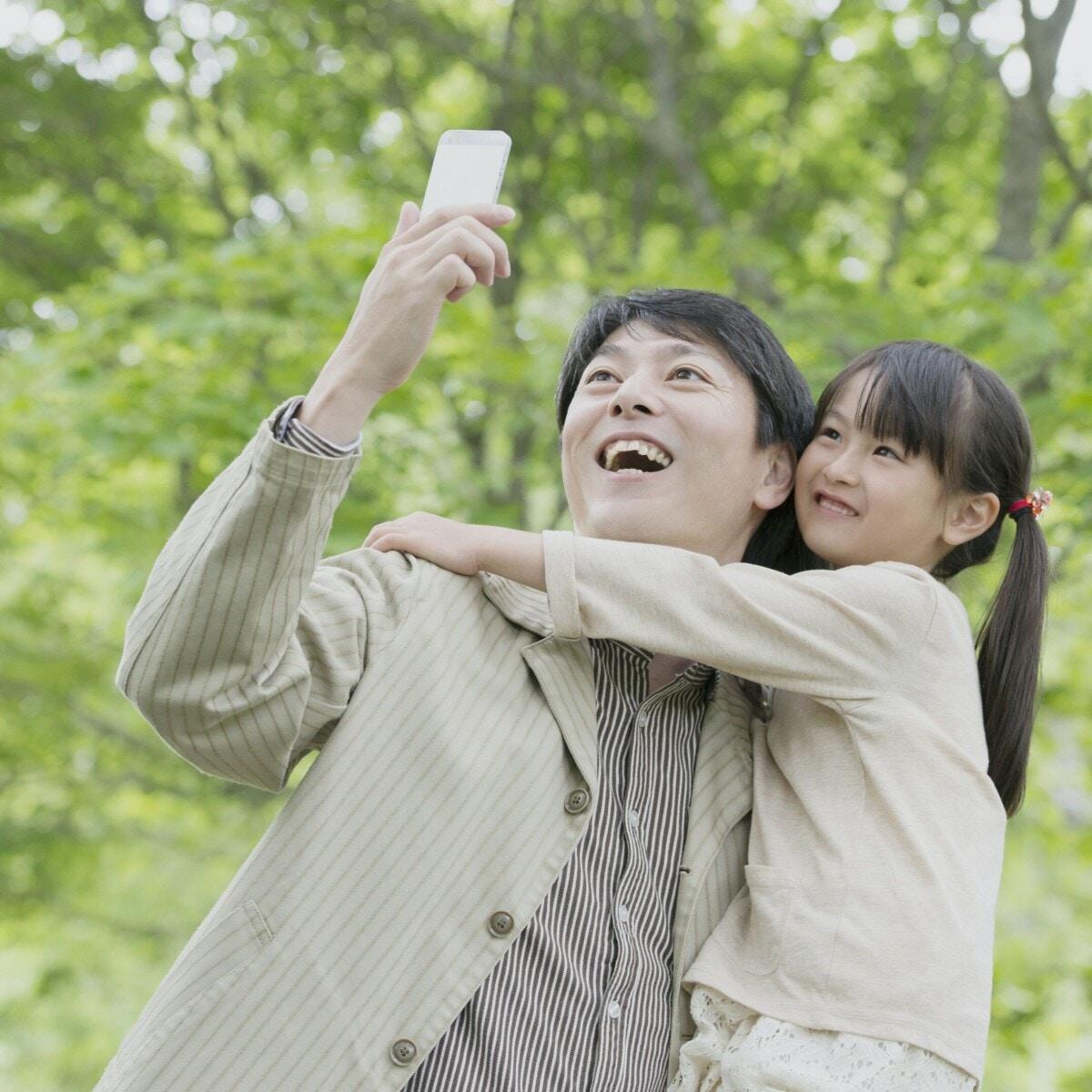 父と子 日本