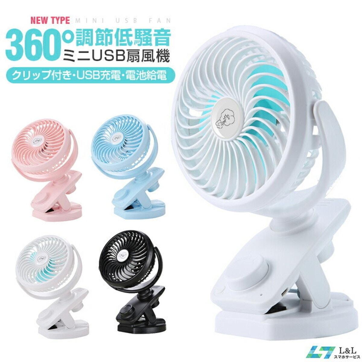卓上扇風機 ベビーカー 扇風機