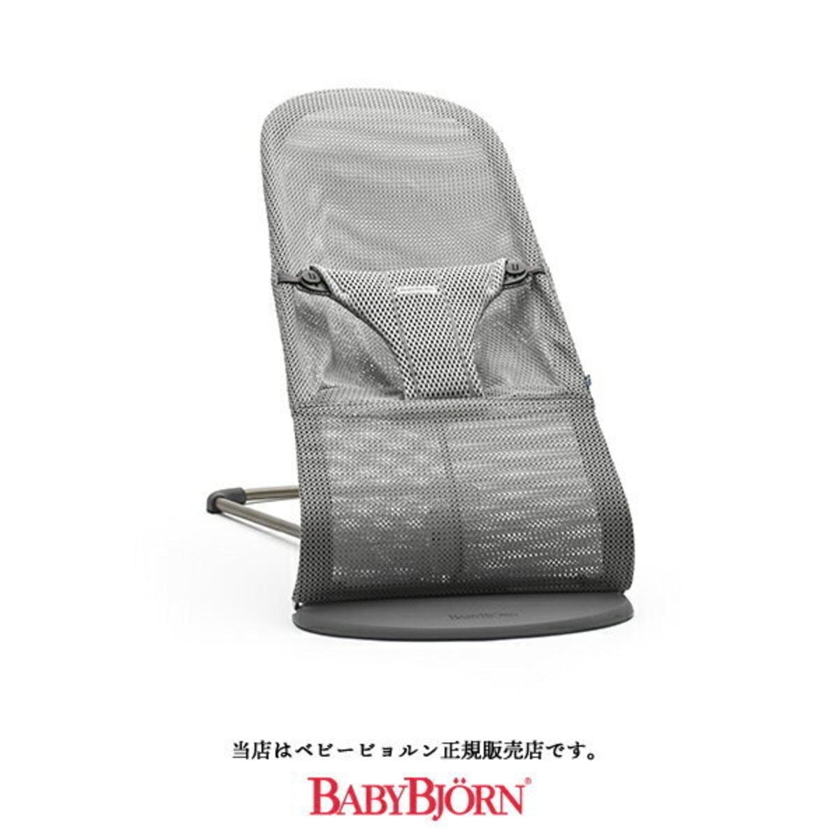 【BabyBjorn ベビービョルン正規販売店】バウンサー Bliss Air(ブリスエアー)006018グレー
