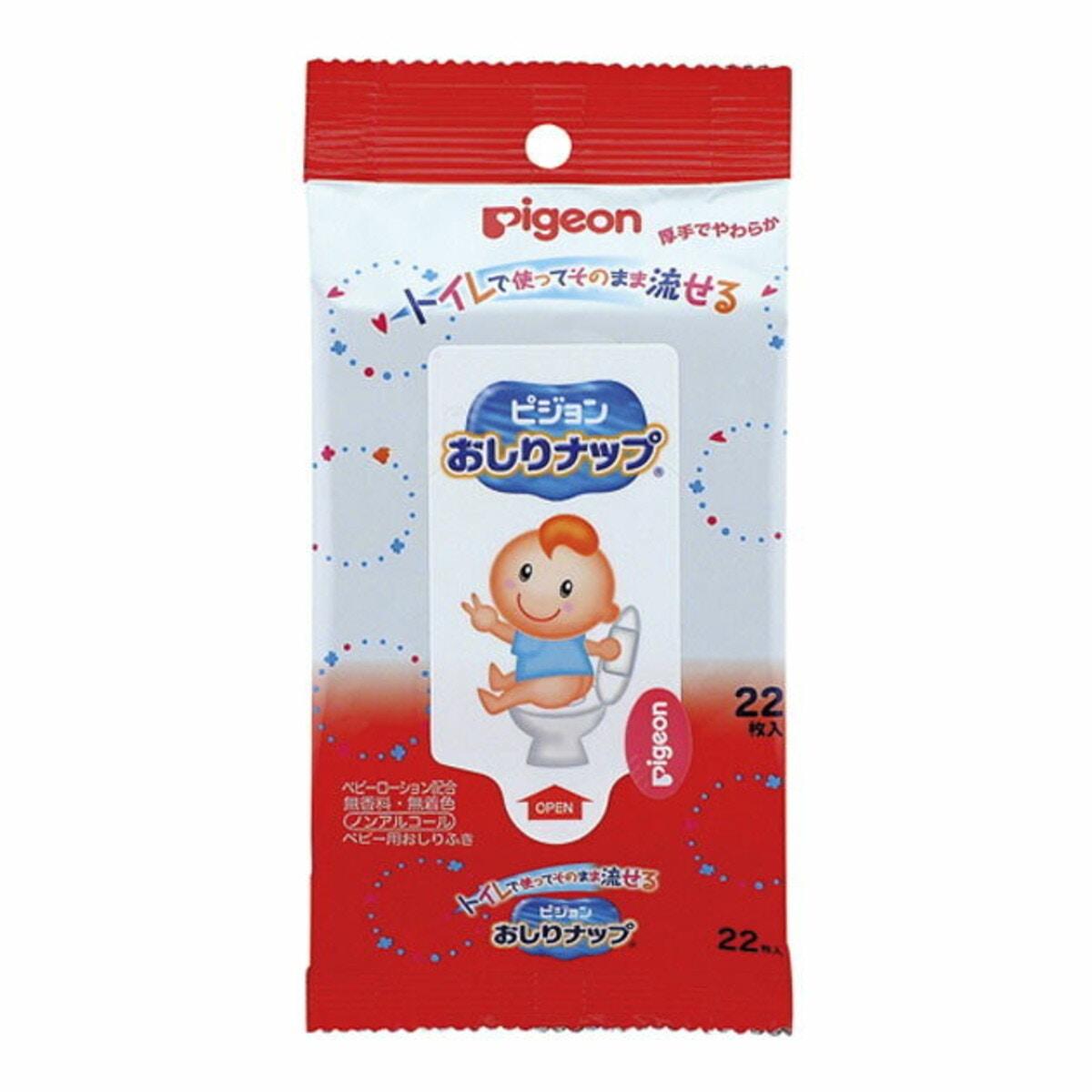 トイレ用品 Pigeon (ピジョン) トイレで使ってそのまま流せるおしりナップ おでかけ用22枚入
