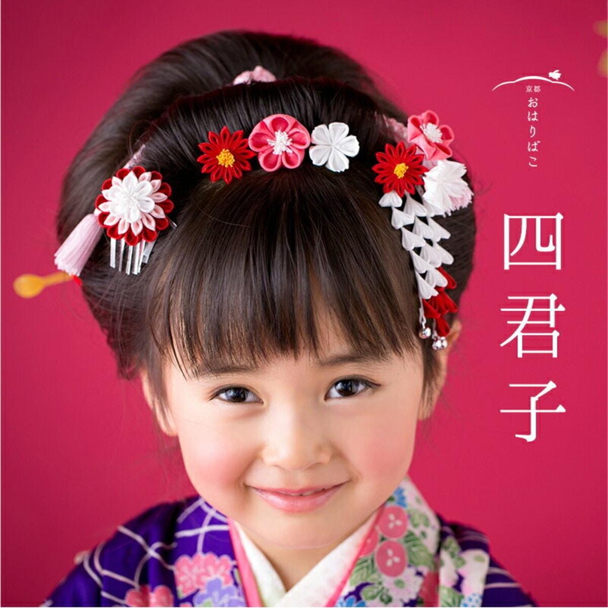 七五三 髪飾り 三歳 【三歳用】四君子(梅・菊・撫子)両飾りパッチンセット