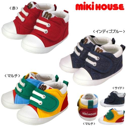 ★ミキハウスmロゴ☆スニーカー風プレシューズ(11-12.5cm)