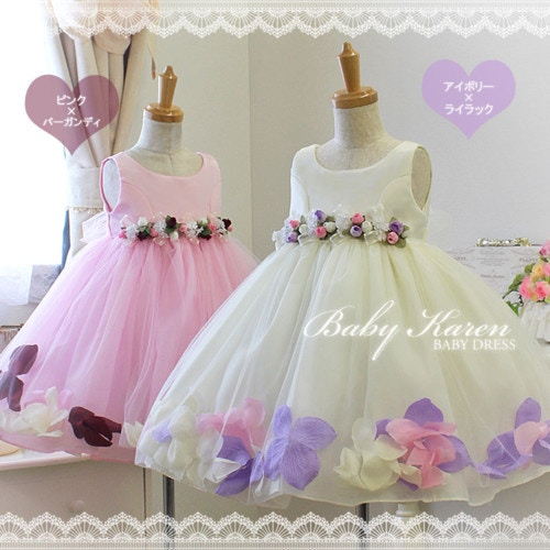 リトルプリンセス チュールスカートドレス