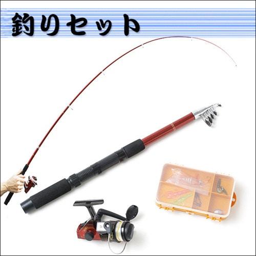 釣り道具 セット