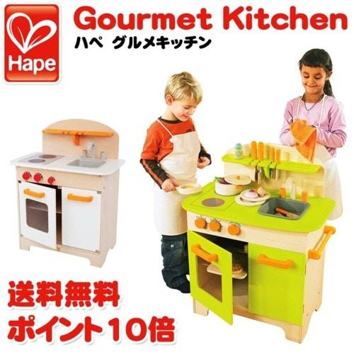 グルメキッチン(ホワイト&グリーン) Hape ハペ