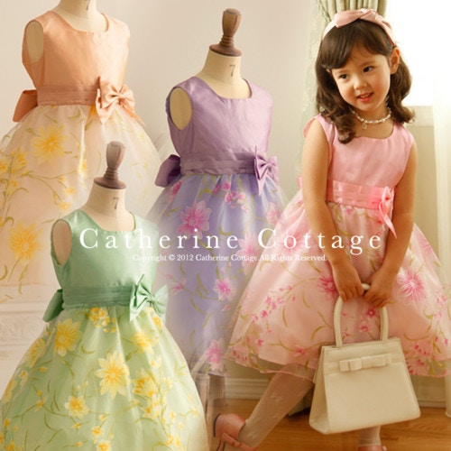 3d51cd4fba399 子供ドレス 女の子 フォーマル 発表会 子ども お姫様柄プリントのオーガンジープリンセスドレス  結婚
