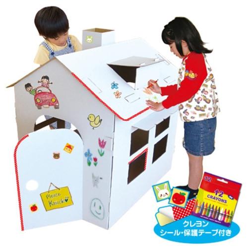 ダンボールハウス NEWおえかきハウス(クレヨン・シール付)