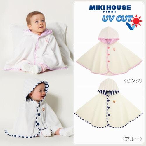 ミキハウス(mikihouse)マリン&小花柄パイル素材ポンチョ
