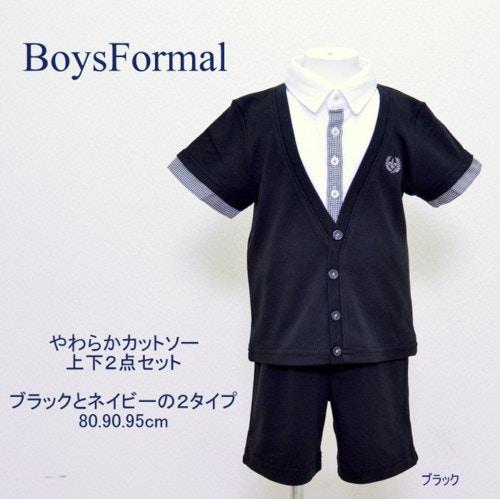 半袖フェイクニットシャツハーフパンツセットスーツ