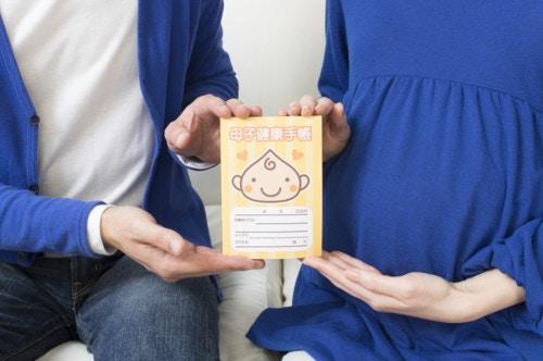 妊娠届出書は産婦人科で提出してくれた