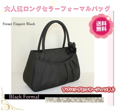 お花のブラックフォーマルバッグ