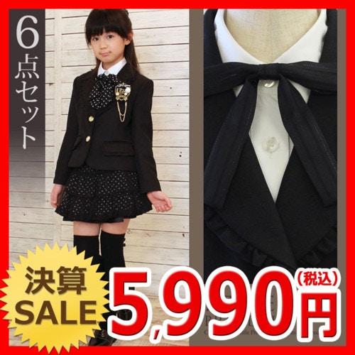リトルプリンセス 入学式 子供服 女の子 入学式スーツ