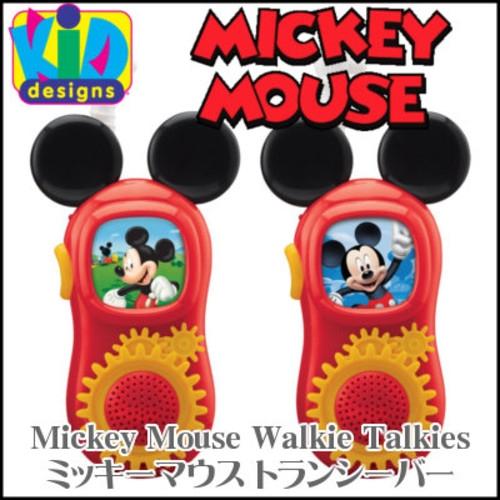 《ディズニー Disney》ミッキーマウス トランシーバー2個