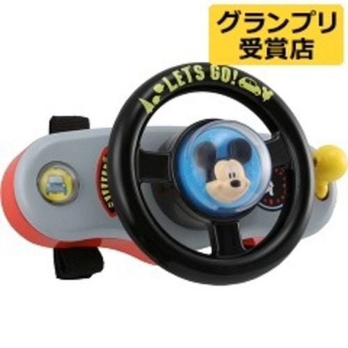 ミッキーマウス おでかけサウンドハンドル
