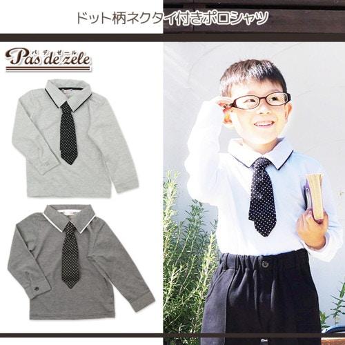 ネクタイ付き シャツ