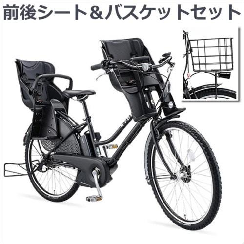 3人乗り自転車 ブリヂストン HYDEE.II