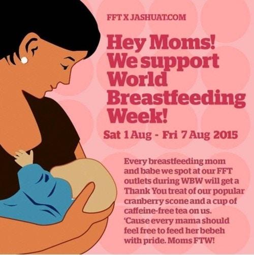 母乳週間のプロモーション