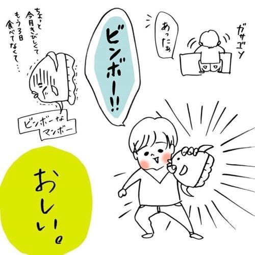 菜ノ花子 イラスト