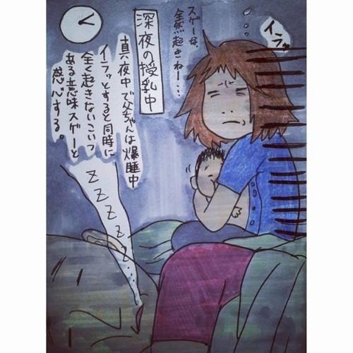 ぴろこ(hirokopiroko)さん
