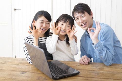 インターネット 家族